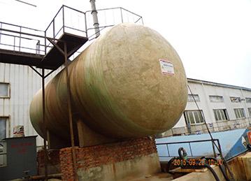 acid water treatment